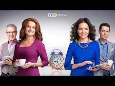 Утро России - Сегодняшний выпуск (24.02.2016) - смотреть онлайн