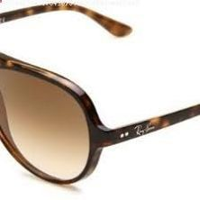 Rayban ClubMaster Oversized RB4175 877/Z2