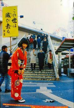 Ringo Japanese Streets, Japanese Street Fashion, Navy Costume, Shiina Ringo, Retro Aesthetic, Beautiful Person, Japan Fashion, Vaporwave, Film Photography