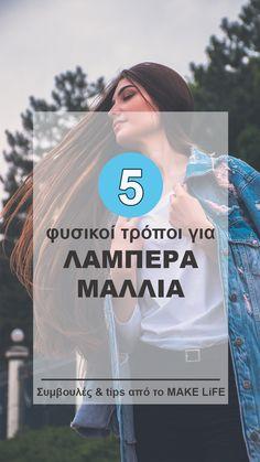 Beauty Secrets, Beauty Hacks, Beauty Tips, Shiny Hair, Skin Tips, Natural Beauty, Health And Beauty, Hair Beauty, Hairstyle