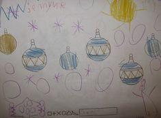 Thema Kerstmis Voorbereidend Schrijven on Kindergarten Worksheets Turk