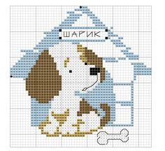 Cane con cuccia cucciolo puppy baby punto croce