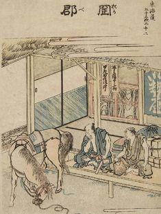 Znalezione obrazy dla zapytania KISHI RENZAN