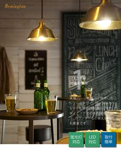 jielde augustin in hoogglans zwart home lightings pinterest