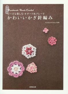 Captivating All About Crochet Ideas. Awe Inspiring All About Crochet Ideas. Japanese Crochet Patterns, Crochet Motif Patterns, Crochet Chart, Bead Crochet, Crochet Doilies, Crochet Flowers, Knitting Books, Crochet Books, Crochet Magazine
