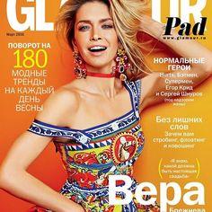 Dolce&Gabbana #DGSicilianCarretto look on @glamour_russia cover. #Dgwomen ❤️❤️❤️❤️❤️❤️ #italiaislove❤️ #sicilyismylove