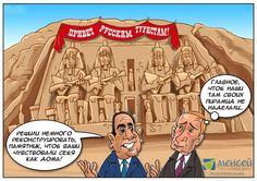 Египет ждёт Вас :)