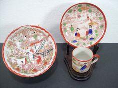Vintage 3 Piece Set Japan Teacup Saucer by RichmondGeneralStore