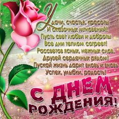 Поздравительные_открытки_с_38