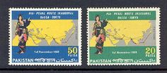 PIA- Pearl Route Inaugural Dacca-Tokyo #pakistan postage stamp
