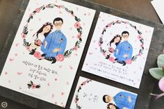 Illustration Weddiing Card(맞춤형 손그림 일러스트 웨딩카드 #)/일러스트 맞춤형 청첩장# 엽서형 한글... Wedding Drawing, Watercolor Wedding, Wedding Logos, Wedding Stationery, Wedding Paper, Wedding Cards, Wedding Reception Invitation Wording, Wedding Illustration, Wedding Planning