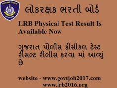 Physical Test Result Of Gujarat police lrb 2016