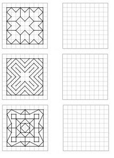 Here is a file of 30 geometric figures of increasing difficulty to repro Art Worksheets, Preschool Worksheets, Math Activities, Graph Paper Drawings, Graph Paper Art, Blackwork Patterns, Zentangle Patterns, Visual Perception Activities, Math Art
