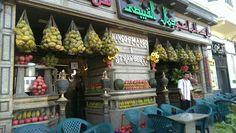 Restaurant in Bahary, Alexandria- الإسكندرية, Egypt