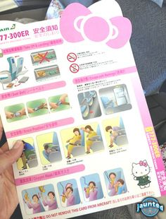 11 Incredible Facts About EVA Airs New Hello Kitty Airplane