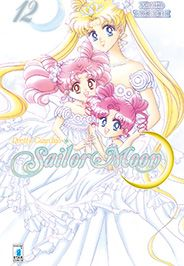 Sailor Moon Vol. As Galaxia picks off one Sailor Guardian after another, even those of the outer planets, Usagi finds new companions to. Sailor Moon Manga, Sailor Moon Art, Sailor Jupiter, Sailor Moon Crystal, Sailor Venus, Sailor Mars, Naoko Takeuchi, Sailor Moon Wallpaper, Sailor Moon Character