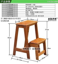 Fully Wood Folding Полностью дерево со складыванием Табурет д… Fully wood folding Folding double home stool Folding portable step ladder kitchen chair high Stool bar chair right now generation Small wooden stairs – Release – Testing Opentao box updates -