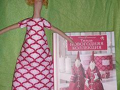 Девочка Пикси к Рождеству в стиле Тильда.. Ярмарка Мастеров - ручная работа, handmade.