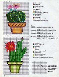 Кактусы Cactus Cross Stitch, Cross Stitch Love, Cross Stitch Flowers, Cross Stitch Charts, Cross Stitch Designs, Cross Stitch Patterns, Cross Stitching, Cross Stitch Embroidery, Crossstitch