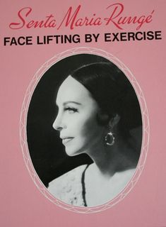 Упражнения для лица данной методики являются сильнодействующими и дают мгновенный эффект.