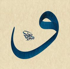 Whatever words I say to explain this love, when I arrive at love, I am ashamed' (Masnavi 1. 112)