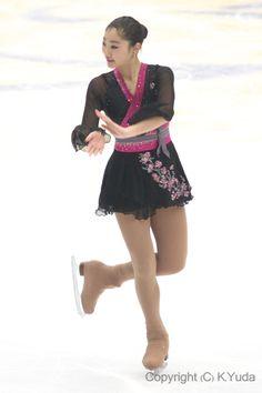 Mirai Nagasu. dress