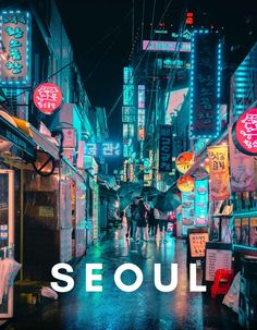 Best spots in Seoul directions and maps to reach them without too much trouble and some practical tips learned from practical experience that you might find handy Seoul Korea Travel, South Korea Seoul, Seoul Map, Seoul Wallpaper, South Korea Photography, Couple Travel, Lotte World, Japon Illustration, Korean Words