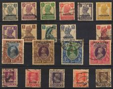 PAKISTAN 1947-King George VI India Stamps Overprint-20 Different Used Stamps