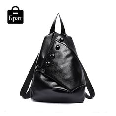 48.99$  Watch now - http://viwga.justgood.pw/vig/item.php?t=68z35h44144 - Backpacks Rucksacks leather fashion School 48.99$