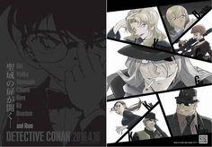 名探偵コナン新作映画、黒ずくめの組織登場wwwwwww