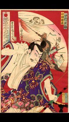 "Kunichika and Kyosai collaboration called "" Chimei Juni ka Getsu no Uchi"" 1881"
