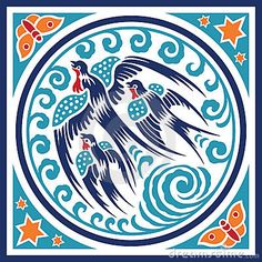 Bird Air Element Symbol