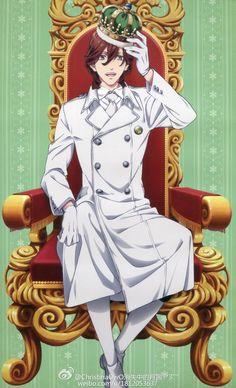 el rey reiji