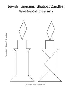 Here's another printable for Jewish tangrams: Shabbat candles. Click image to print pdf. Sunday School Activities, Activities For Kids, Shabbat Candles, Jewish Crafts, Tangram, Hebrew School, Learn Hebrew, Valentines Art, Holidays And Events
