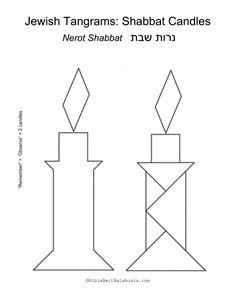 Tangram Shabbat candles