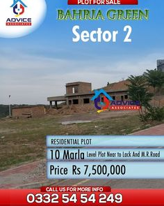 Bharia Greens Sector-2 | 10 Marla Plot For Sale | Advice Associates  #Bahria_town #Bahriagreens #BahriagreensPlotForSale #residentialproperties #residentialproject #Rawalpindi #Property #Pakistan_Real_Estate #Pakistan_Property #10marlaplotsforsale #10marla #solidland #bahriagreensrawalpindi #residentialplots  Advice associates is Estate Agency of Bahria Town & Gulberg Islamabad which provides online guidance and assistance to sellers and buyers in marketing and purchasing property of bahria… Plots For Sale, Pakistan, Real Estate, Advice, Marketing, Real Estates