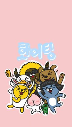 Enjoying free KakaoTalk when chatting with your friends? Enjoy it even more with KakaoTalk stickers and emoticons featuring Kakao Friends . Homescreen Wallpaper, Wallpaper Iphone Cute, Most Popular Music, Music Sites, Kakao Friends, Line Friends, Emoticon, Cute Designs, Sticker Design
