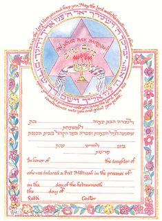 Ceremony Certificate