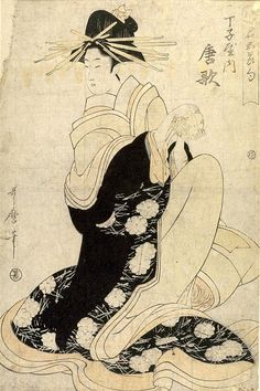Karauta of the Chôjiya, from the series Courtesans for the Five Festivals (Yûkun gosekku) Japanese Geisha, Vintage Japanese, Art Occidental, Harvard Art Museum, Geisha Art, Traditional Japanese Art, Japanese Tattoo Art, Japanese Prints, Japan Art