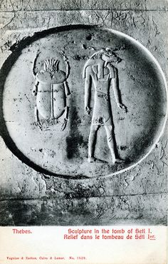 Sculpture in the Tomb of Seti I, Thebes, Egypt