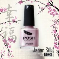 POSH S11 Покорить Самурая Шелк Posh Nails, Shampoo, Nail Polish, Silk, Beauty, Manicure, Polish, Gel Polish