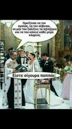 Ancient Memes, Funny Greek Quotes, Illuminati, Funny Pictures, Life Quotes, Jokes, Lol, Humor, Greeks