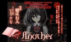 Another-Anime 2 temporada