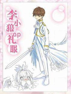 Cardcaptor Sakura Clear Card: I. Cardcaptor Sakura, Syaoran, Anime Sakura, Anime Chibi, Anime Art, Sakura Card Captors, Xxxholic, Clear Card, Magical Girl