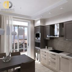 Idea, tricks, also resource for acquiring the most effective outcome as well as making the max use of Classy Kitchen Decor Deco Design, Küchen Design, House Design, Design Ideas, Kitchen Soffit, Kitchen Cabinet Design, Kitchen Walls, Kitchen Cabinets, Kitchen Furniture