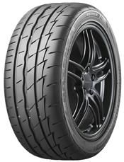 Tyres | Car, 4x4, Van & Commercial Tyre Store | New Zealand
