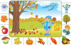 Fall Preschool Activities, Montessori Activities, Educational Activities, Teaching Kids, Kids Learning, Weather For Kids, Kindergarten, Learning Cards, Picture Writing Prompts