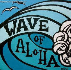 More surf art! wave of aloha. heather brown.