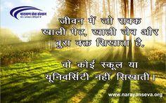 #DailyQuote #Quoteoftheday #motivational #quote #InspirationalQuote #GoodMorning #Respect www.narayanseva.org