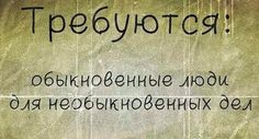 Объявления Йошкар-Ола